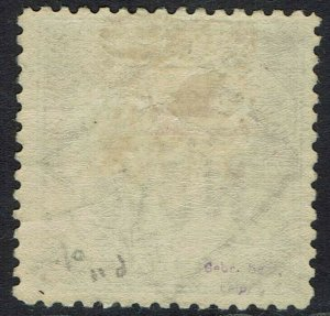 NEW SOUTH WALES 1890 MAP 5/- WMK 5/- NSW IN DIAMOND PERF 11