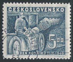 Czechoslovakia #396 5k Mining Machine