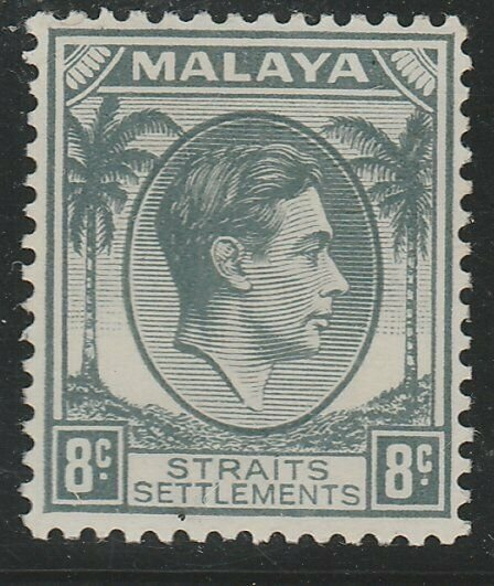 MALAYA STRAITS SETTLEMENTS 1938 GVI 8c grey SG283 fresh MNH................65646