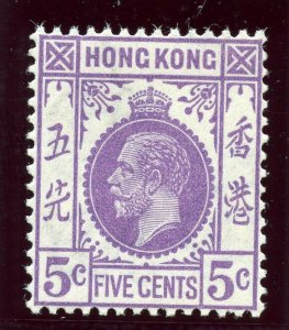 Hong Kong 1931 KGV 5c violet superb MNH. SG 121. Sc 134.