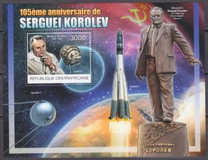 2012 Central African 3856/B985 105 years of birth Sergey Korolev 14,00 €