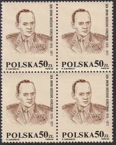 1989 Poland General Broni Grzegorz Korczynski block MNH Sc# never released