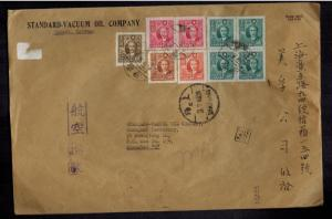 1948 Taipeh Taiwan to Shanghai China Cover Inlfation Standard Vacuum Oil Company