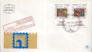 Israel, First Day Cover