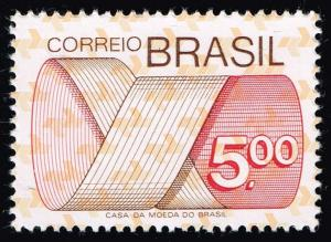 Brazil #1260 Mobius Strip; MNH (6.50)