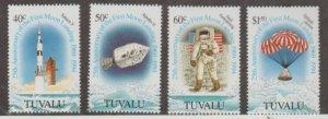 Tuvalu Scott #680a-680d Stamps - Mint NH Set