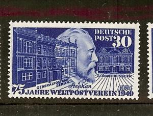 Germany, 669, Universal Postal Union (UPU) Single,**MNH**