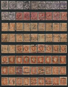 GB 185 different Commercial Overprints QV KEVII KGV KGVI QEII