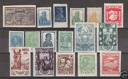 Russia Sc 206/C5 MLH. 1922-39 issues, 16 diff. F-VF