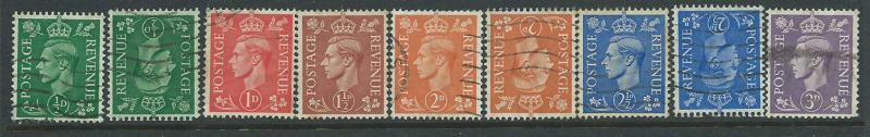 GB GVI  SG 485 Used basic set with Inv wmk  9  stamps, < ...