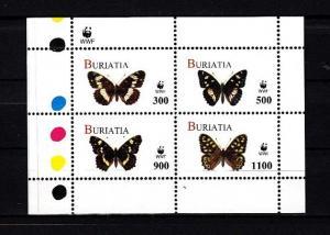Buriatia, R55-R58 Russian Local. Butterflies sheet of 4.  W.W.F. Logo.