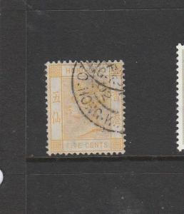 Hong Kong 1901 5c Yellow Used SG 58
