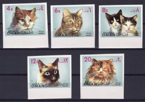 OMAN STATE OF 1972 DOMESTIC CATS Set (5) IMPERFORATED MNH