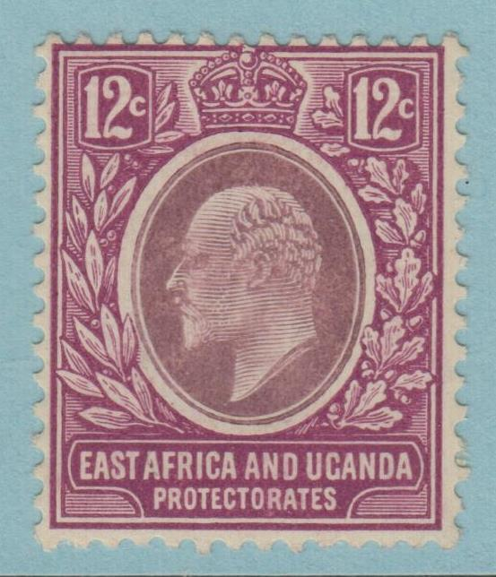 EAST AFRICA AND UGANDA 35 MINT HINGED OG * NO FAULTS EXTRA FINE !