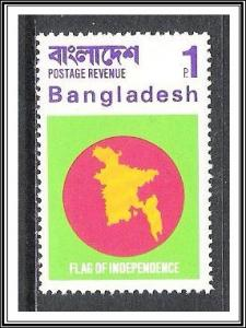 Bangladesh #4 (v) Flag of Independence MNH