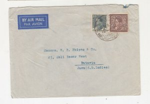 IRAQ, 1937 Airmail cover, Baghdad to Neth. East Indies, 5f., & 50f.