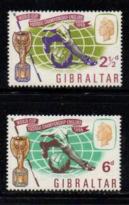 Gibraltar Sc 175-6 1966 World Cup stamp set mint NH