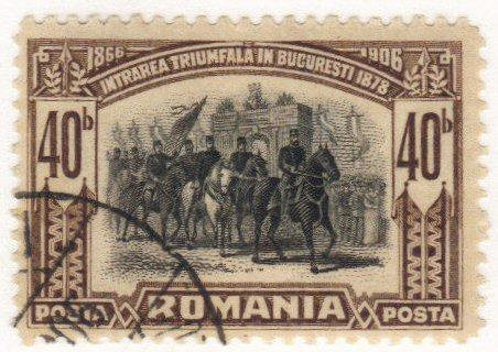 Romania #182 used early issue