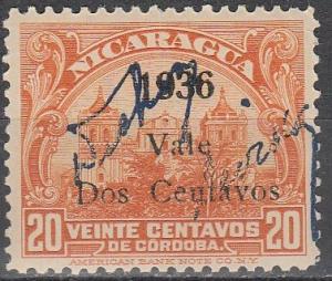 Nicaragua #640 MNH F-VF  (V3400)