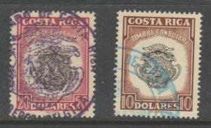 Costa Rica Revenue Fiscal Cinderella Stamp 7-24-