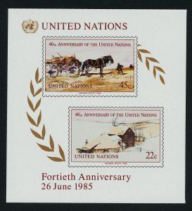United Nations - New York 449 MNH Art, Horse, Architecture, Andrew Wyeth