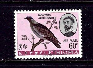 Ethiopia C101 MH 1966 Bird