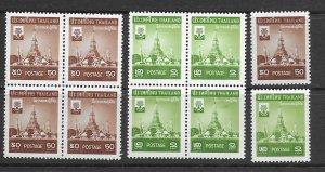 Thailand 337-8 MNH x 5, vf see desc. 2019 CV$15.50