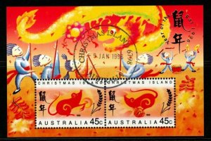 CHRISTMAS ISLAND SGMS427 1996 CHINESE NEW YEAR YEAR OF THE RAT FINE USED