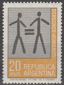 Argentina #895 MNH F-VF (V1083)