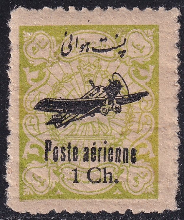 IRAN PERSIA 1928-29 Airmail Revenue Stamps Overprinted Poste aérienne MNH/OG