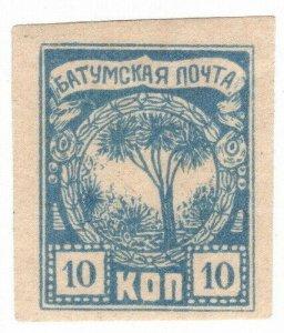 (I.B) Batum Postal : Trees 10k