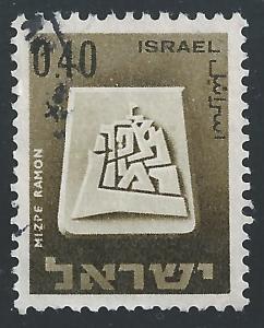 Israel #334 40a Arms of Mizpe Ramon