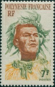 French Polynesia 1958 Sc#187,SG7 7f Polynesian Man MLH