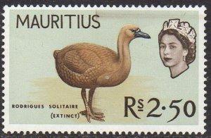 Mauritius 1965 2.50r Rodriguez solitaire (extinct) MH