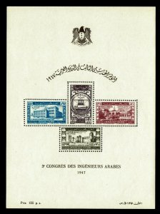 1947 Syria C143a  Souvenir Sheet - OGNH - VF - CV$60.00 (ESP#050)