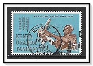 Kenya Uganda Tanganyika (KUT) #139 Freedom From Hunger Used