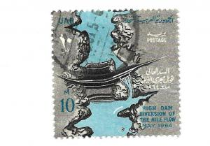 United Arab Emirates 1964 - U - Scott #626
