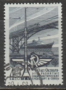Russie  1967  Scott No. 3418  (O)