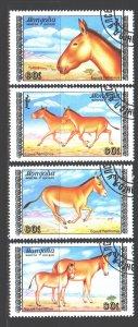 Mongolia. 1988. 1995-98. Kulan fauna. USED.