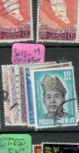 MALAYA  FEDERATION  (PP1311B)  SG  12-9     VFU