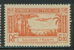 French Sudan 1940 Airmail set Sc# C1-5 mint