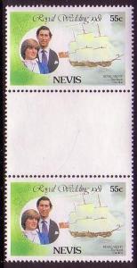 Nevis Royal Wedding 1v gutter pair vertical SG#72