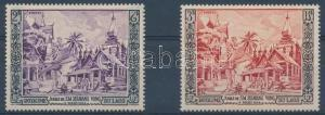 Laos stamp King Vong set without closing value MNH 1954 Mi 40-41 WS114268