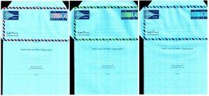 Oman 3 Aerogrammes Unused UNFOLDED HUGE!