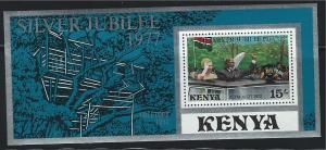 Kenya SC88 Souv Sheet:SilverJubilee 25thAnniv.RoyaVisitw/Pres.Kenyatta MNH 1977