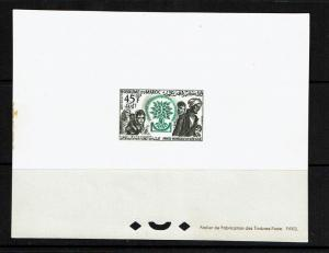 Morocco 1960 - Deluxe Proof - SC# 31 (Light Toning / Corner Crease) - Lot 072317
