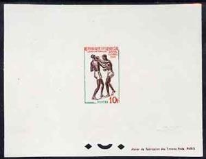 Senegal 1963 Dakar Games 10f Boxing epreuve de luxe sheet...