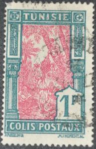 DYNAMITE Stamps: Tunisia Scott #Q20 - USED