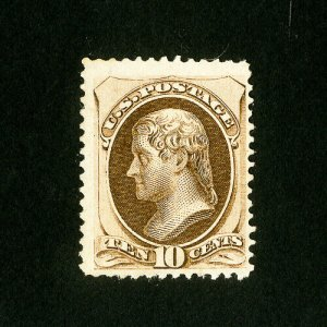 US Stamps # 188 F-VF Dist OG H Catalog Value $1,800.00