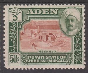 SHIHR AND MUKALLA 1942 SULTAN MESHHED 5R MNH ** TOP VALUE